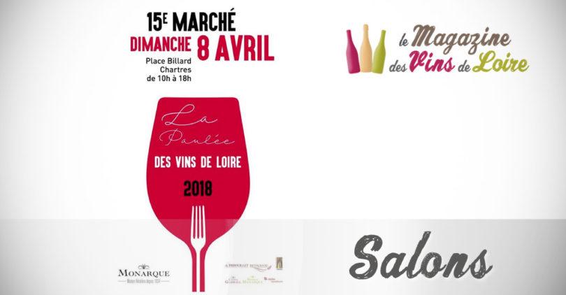 La Paulée des vins de Loire 2018